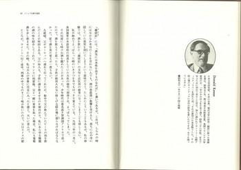 197806イソップを探す寓話(『書きおろし酒の寓話』1.jpg